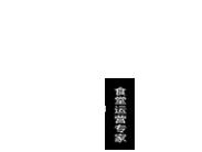 江苏亚博体育app苹果下载餐饮管理有限公司